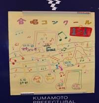 合唱コンクールのポスターの写真