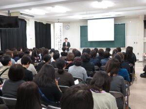 講演の様子の写真