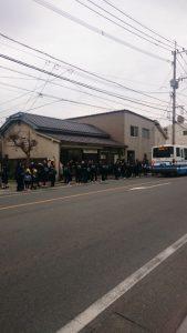 京町本丁バス停 交通センター行の2枚目の写真