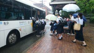 京町本丁バス停 子飼橋方面の写真
