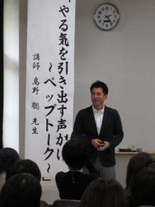 髙野先生の写真