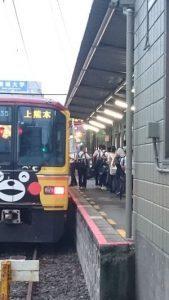 電鉄上熊本駅の写真